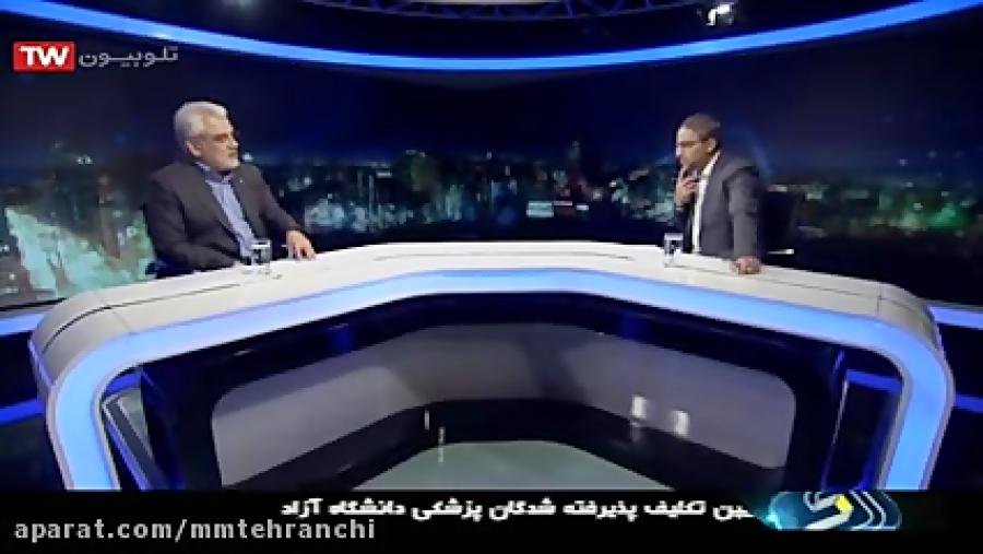 گفتگوی ویژه خبری با حضور رئیس دانشگاه آزاد اسلامی دکتر طهرانچی