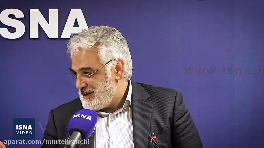 ویدیو: بازدید از خبرگزاری ایسنا