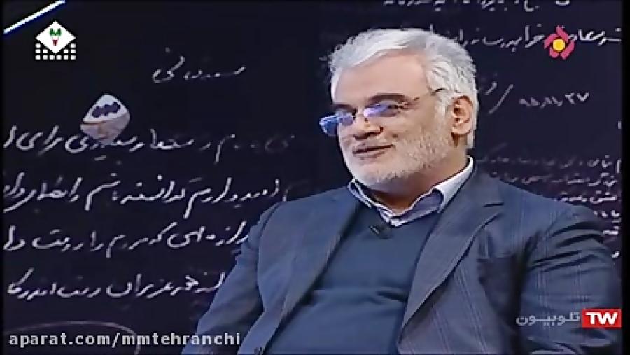 حضور دکتر طهرانچی در برنامه دستخط