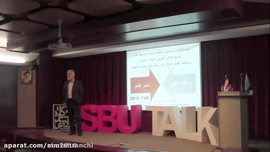 ویدیو: دکتر محمدمهدی طهرانچی؛ نقش استاد راهنما در انتخاب موضوع رساله دانشجویان دکتری