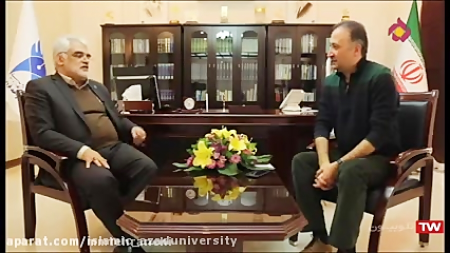 ویدیو: برنامه مدیر مسئول با حضور دکتر طهرانچی-رئیس دانشگاه آزاد اسلامی- قسمت۲