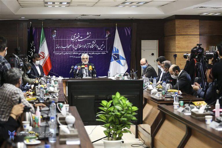 رویکرد دانشگاه آزاد اسلامی تبدیل به دانشگاه پاسخگو، سرآمد، کارآمد و پایدار است/ تشکیل ۲۸۰ هزار کلاس برخط در دوران کرونا