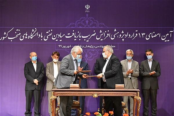قرارداد کلان پژوهشی صنعت نفت با دانشگاه آزاد اسلامی به امضاء رسید