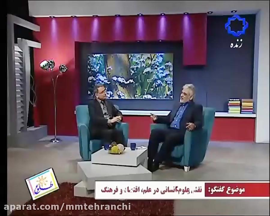 ویدیو: حضور دکتر طهرانچی در برنامه طلوع