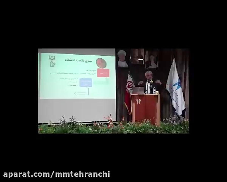 مراسم معارفه دکتر طهرانچی در دانشگاه آزاد اسلامی تهران