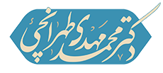 رئیس دانشگاه آزاد اسلامی