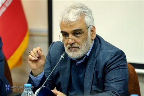 رژه بزرگ علمی ایرانیان علیه تحریم