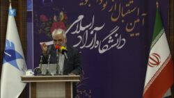 ویدیو: سخنرانی در مراسم استقبال از دانشجویان ورودی ۹۹