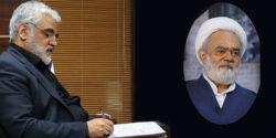 رئیس دانشگاه آزاد اسلامی درگذشت حجت الاسلام والمسلمین دکتر جواد اژهای را تسلیت گفت