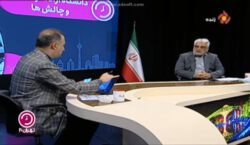 حضور دکتر طهرانچی در برنامه «تهران ۲۰» شبکه پنج سیما