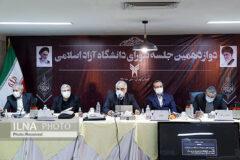دانشگاه آزاد در هر استان باید خودباوری و غرور ملی را از راه علم دنبال کند