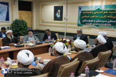 تقریب مذاهب؛ سیاست اصولی دانشگاه آزاد اسلامی
