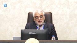 سخنرانی دکتر طهرانچی در خصوص انتخابات ۱۴۰۰ در چهاردهمین شورای دانشگاه آزاد اسلامی