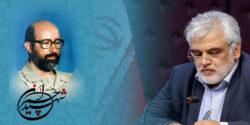رئیس دانشگاه آزاد اسلامی با گرامیداشت سالروز شهادت دکتر چمران، فرا رسیدن «روز بسیج اساتید» را تبریک گفت