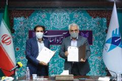 دانشگاه آزاد اسلامی و شرکت معدنی و صنعتی گل گهر تفاهمنامه همکاری علمی، پژوهشی و فناوری امضا کردند