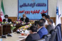 تغییر رویکرد معاونتهای آموزشی و پژوهشی واحدهای دانشگاه آزاد اسلامی به معاونتهای «آموزشی و کارآفرینی» و «پژوهشی و حل مسئله»