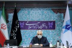 دانشگاه آزاد از معارف غنی امام سجاد(ع) پشتیبانی می کند
