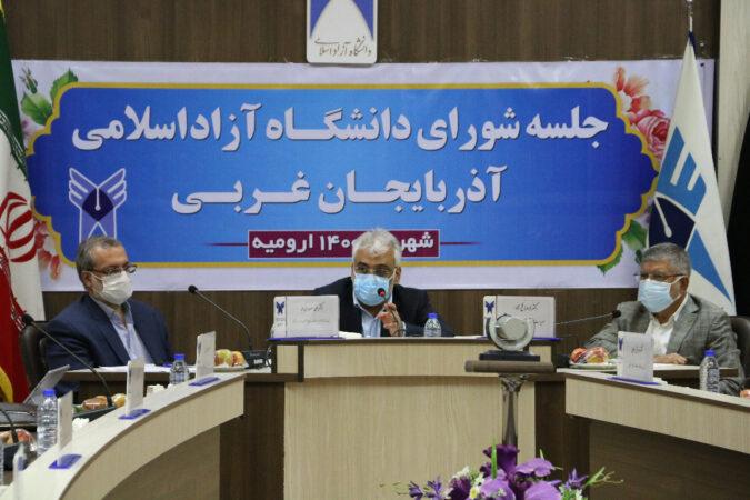نظام آموزش، یاددهی و یادگیری را باید تغییر دهیم/ واحدهای دانشگاه آزاد اسلامی باید بازمعماری شوند