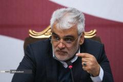 دستور رئیس دانشگاه آزاد برای بررسی مجدد پرونده استاد واحد تهران شمال