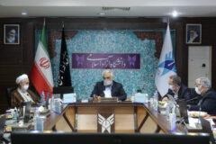 جلسه هیئت امنای دانشگاه آزاد اسلامی استان تهران برگزار شد