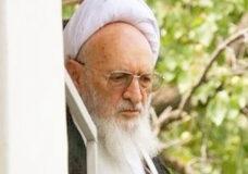 رئیس دانشگاه آزاد اسلامی رحلت آیتالله علامه حسنزاده آملی را تسلیت گفت