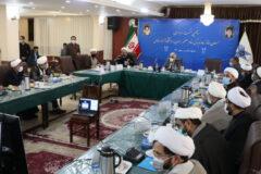 نشست سراسری مسئولان دفاتر نهاد نمایندگی مقام معظم رهبری در دانشگاه آزاد اسلامی برگزار شد