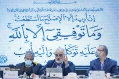 مدیران تحولآفرین رکن اصلی دانشگاه آزاد اسلامی هستند/با همه توان در مسیر اصلاح، پیشرفت و تعالی دانشگاه آزاد اسلامی حرکت خواهیم کرد